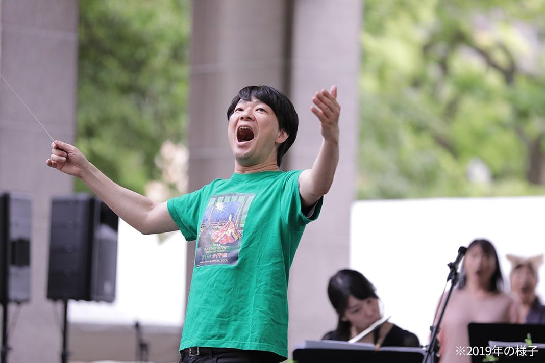 『合唱の祭典』ファミリーコンサート