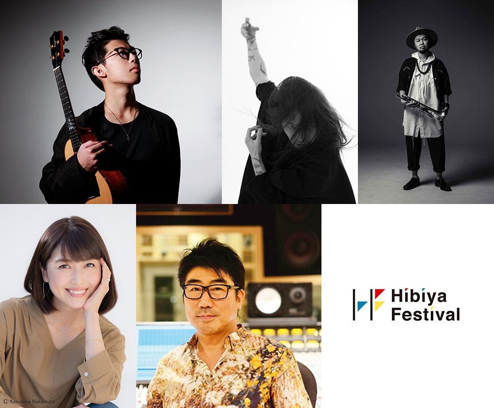 Hibiya Festival × 日比谷音楽祭コラボレーションステージ